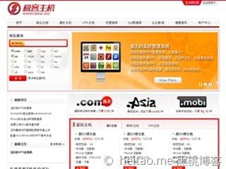 极客主机 – 512M/25G/500G/XEN/5.5折/月付54.45元