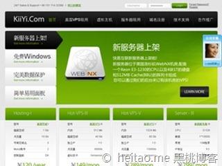 快易互联–512M/12G/300G/100Mbps/达拉斯Xen/月付55元