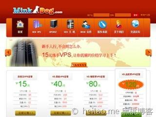 MinkDog – 年付型特价优惠,最低只要150元/年