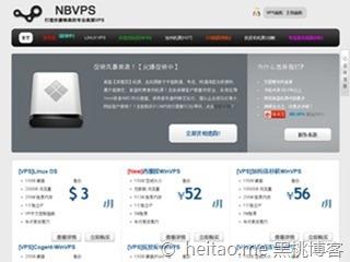NBVPS.COM_320x240