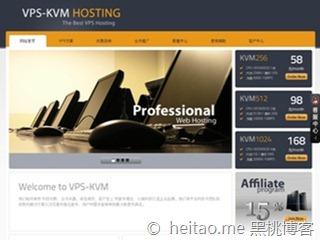 VPS-KVM 凤凰城SS/512M/25G/1TB/KVM/7.5折/月付73.5元