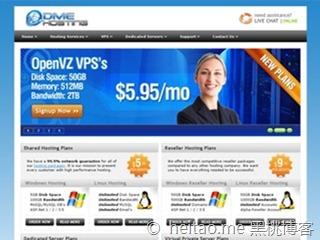 DMEHosting 256M/25GB/1TB/OpenVZ/多机房/月付3.95美元