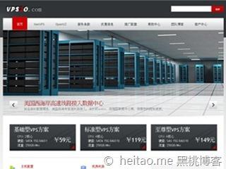 VPSIO – 512M/25G/400G/Xen/达拉斯/首月33元/续费49元