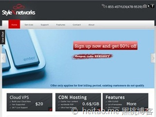 StylexNetworks – 美国洛杉矶256M XEN月付4美元