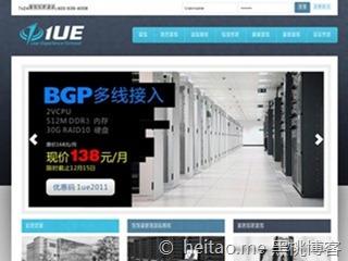 易悠网络 – 5折香港79元 512M Xen 30G 100G