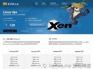 KVMLA – 66元月付Xen,512M,20G,500G,Linux