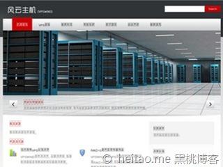 VPSWIND – 新品特价机 256M Xen,月付39元,Linux