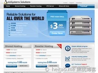 123systems – 年付45美元1G OVZ,另有年付10美元128M OVZ