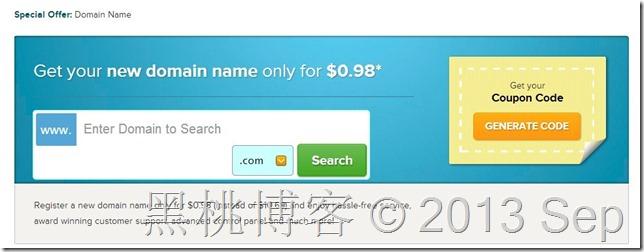 Namecheap – 新用户0.98美元域名注册优惠